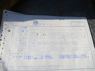 基礎工事 (10).JPG